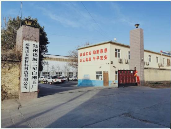 """近期,磨库开启了年后的市场走访活动。我们兵分几路,有去江西萍乡、湖南长沙的,也有去郑州荥阳、上街的,我们希望这次走访给企业带去完善服务的同时也能尽快了解企业在新一年的发展规划。  """""""
